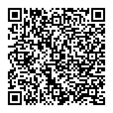 QR code: Arena auditorium view from the lodge
